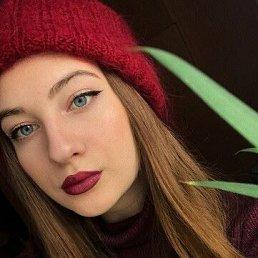 Ekaterina, 20 лет, Реж