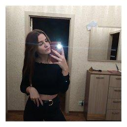 Arina, Оренбург, 17 лет