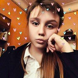 Даша, 17 лет, Макеевка