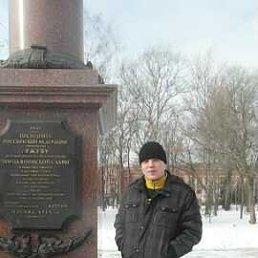 АЛЕКСАНДР, 33 года, Ржев