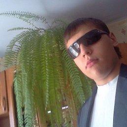 виталик, 26 лет, Нязепетровск
