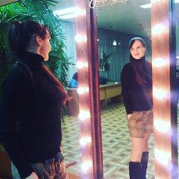 Людмила, 29 лет, Киев