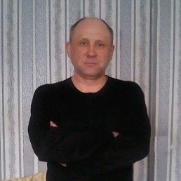 Константин, 49 лет, Райчихинск