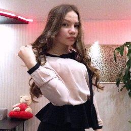 Галина, 27 лет, Саратов