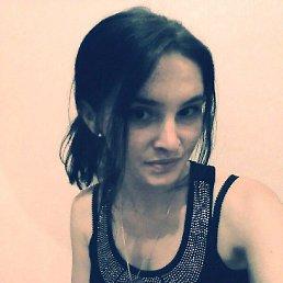 Евдокия, 27 лет, Ставрополь