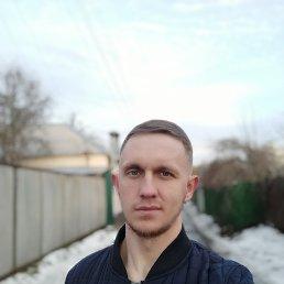 Максим, 27 лет, Белгород