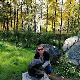 Альбина, 30 лет, Первоуральск