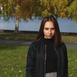Александра, 19 лет, Нижние Серги