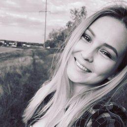 Лиля, Улан-Удэ, 30 лет