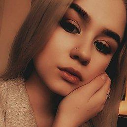 Кристина, Барнаул, 18 лет