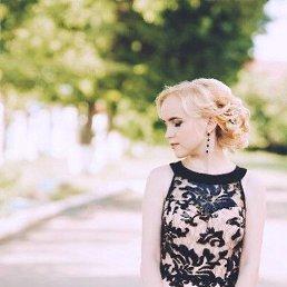 Лена, 25 лет, Сафоново