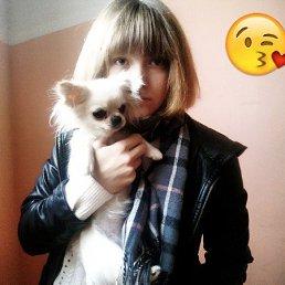 Анастасия, 16 лет, Владивосток