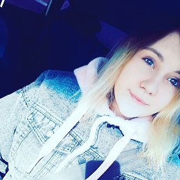 Алёна, 17 лет, Тюмень