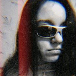 Эля, 17 лет, Нижнекамск