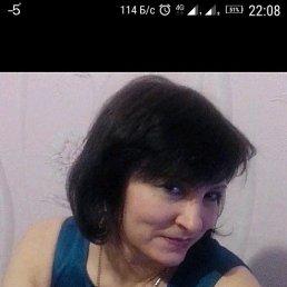 Светлана, 49 лет, Новоалтайск