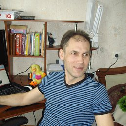 Владимир, 51 год, Бердянск