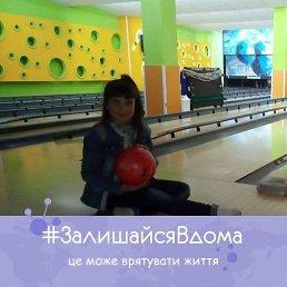Анастасія, 28 лет, Калиновка
