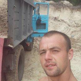 Сергей, 28 лет, Конотоп