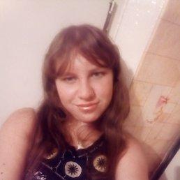 Люба, Оренбург, 19 лет