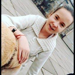 андраиана, 20 лет, Ивано-Франковск