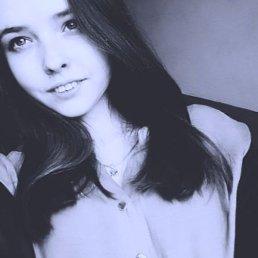Екатерина, 21 год, Казань