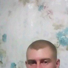 Олег, 22 года, Алтайское