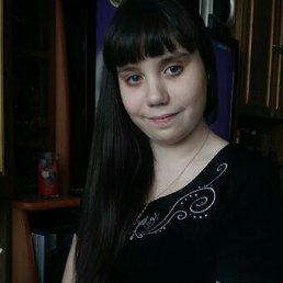 Алёна, Магнитогорск, 19 лет