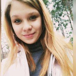 Людмила, 18 лет, Энергодар