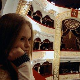 Анастасия, Астрахань, 17 лет