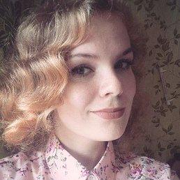Диана, 25 лет, Воронеж