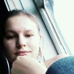 Диана, 21 год, Красноярск
