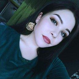 Нина, 24 года, Улан-Удэ