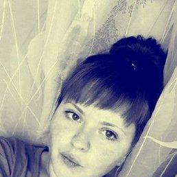 Анастасия, 29 лет, Псков