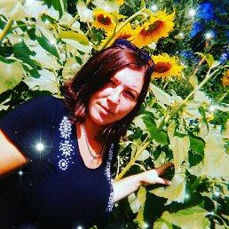 Оксана, 35 лет, Новая Водолага
