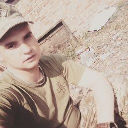 Влад, 22 года, Новогродовка