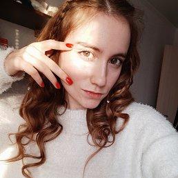 Валерия, 17 лет, Магнитогорск