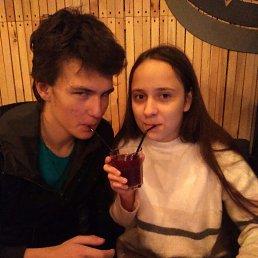 Дарья, 17 лет, Ростов-на-Дону