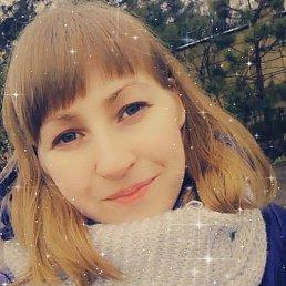 Янусичка, 30 лет, Днепропетровск