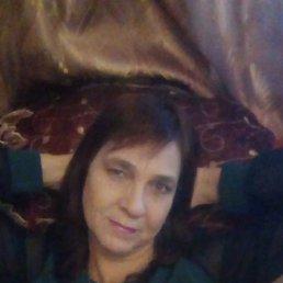 Ольга, 44 года, Лисичанск