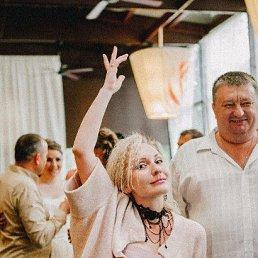 Оля, 36 лет, Ставрополь