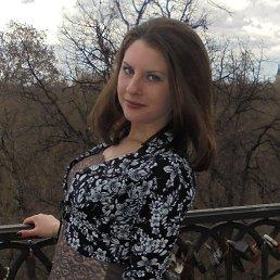 Наталья, Нижний Новгород, 28 лет
