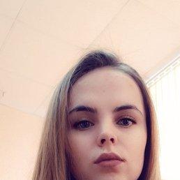 Оксана, 22 года, Петрозаводск