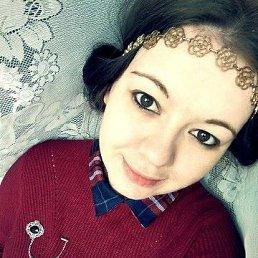 Диана, 24 года, Невинномысск