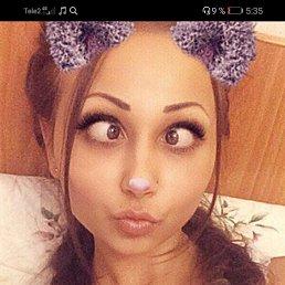 Вероника, 25 лет, Красноярск