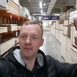 Андрей, 44 года, Славянск