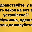 Фото Любовь, Одесса, 63 года - добавлено 23 января 2020 в альбом «Лента новостей»
