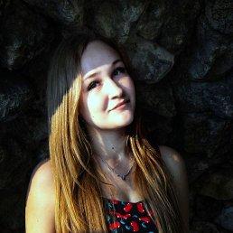 Валентина, 24 года, Курск