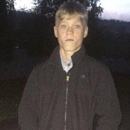 Андрей, 18 лет, Новокузнецк