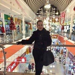 Татьяна, 40 лет, Курск