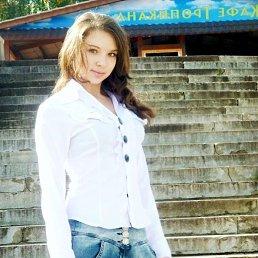 Эвелина, 26 лет, Запорожье